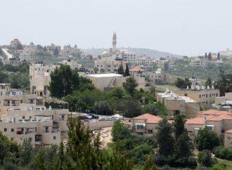 """Ministro de Inteligencia advierte: Construcción ilegal palestina es una """"bomba de relojería"""""""