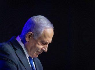 Netanyahu prefirió ser líder de la oposición a la presidencia