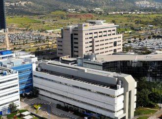El sector tecnológico de Israel subió récord de $ 10.5 mil millones este año
