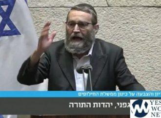 Gafni desafía a la nueva coalición: ¡¿De qué manera eres judío?!