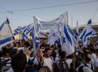 El jefe de las FDI ordena los preparativos para el renovado conflicto con Hamas por la marcha por la bandera de Jerusalem