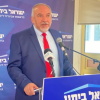 """Lieberman: """"Espero que los hareidim permanezcan en la oposición durante mucho tiempo"""""""
