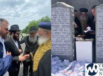 Gran rabino y destacados líderes de la comunidad sefardí visitan Ohel en Gimmel de Tamuz