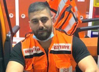 United Hatzalah Muslim EMT salva la vida de su vecino antes de las oraciones del viernes