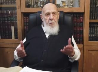 """HaRav Shalom Cohen: """"No coopere con este gobierno malvado bajo ninguna circunstancia"""""""