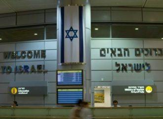 """Visas de estudiantes de Israel potencialmente en peligro por un """"fraude de bodas"""""""