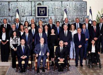Primera disputa en la nueva coalición de Israel provocada por la ley de reunificación árabe