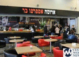 Mamila Mall: Cafe Aroma pierde el estado de Kashrut por profanar el Shabat