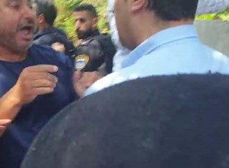 Video: Arabes atacan a MK Smotrich en el barrio de Shimon HaTzadik