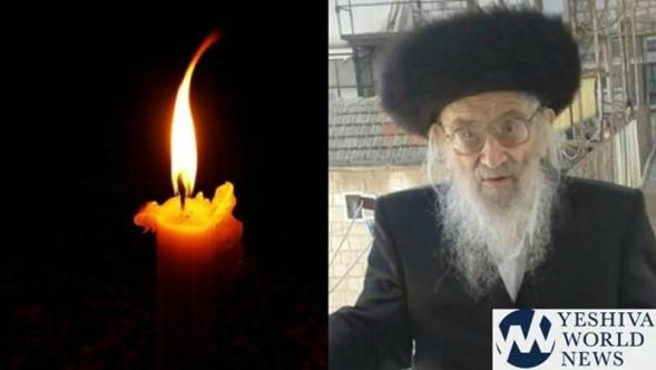 Fallece el legendario Ba'al Koreh de Mir Yerushalaim