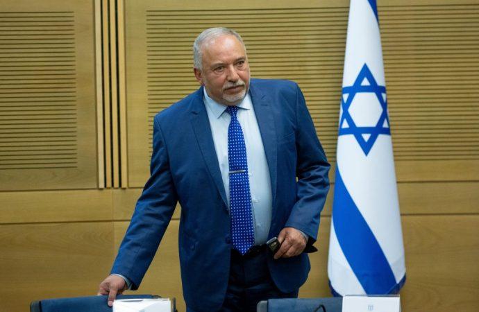 Israel se unirá a la OCDE para gravar la economía digital