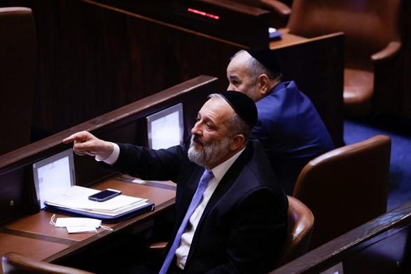 Shas rechaza la presidencia del comité e insta al boicot