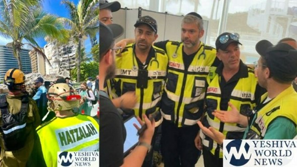 Actualización sobre los esfuerzos de rescate de Hatzalah del sur de Florida (fotos y videos)