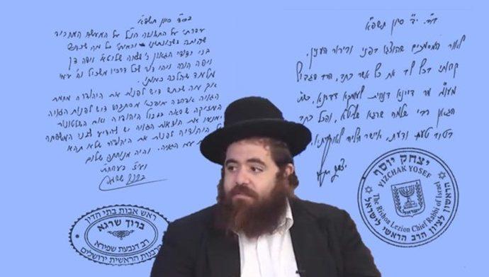 Dictamen Halájico sobre el misionero que se hizo pasar por Sofer, Mohel y Mesader Kiddushin