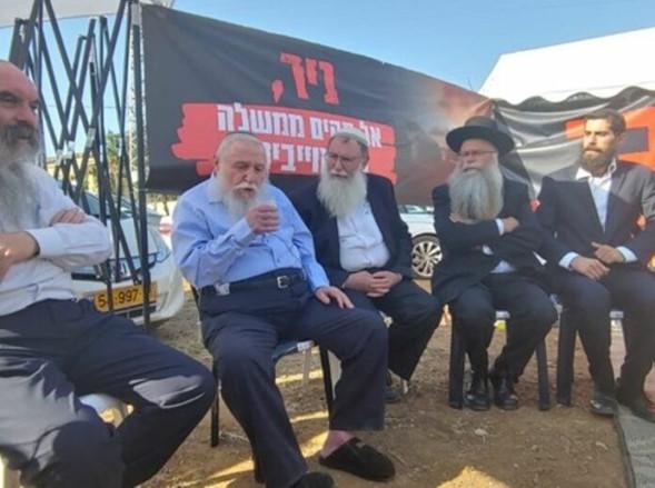 """Rabinos contra el gobierno de unidad: """"Estamos obligados a asegurarnos de que no esté establecido"""""""