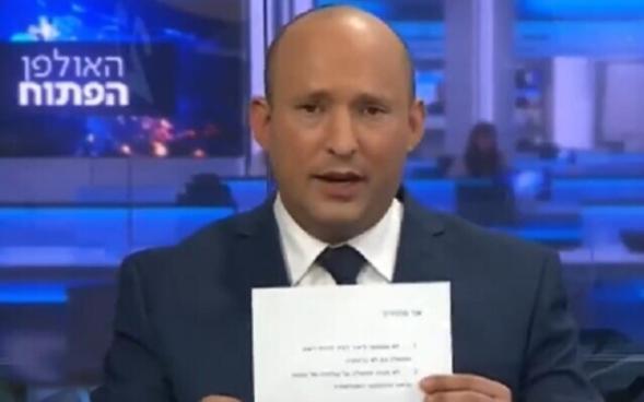 """Bennett: """"Les dije a mis hijos que su padre sería la persona más odiada en Israel"""""""