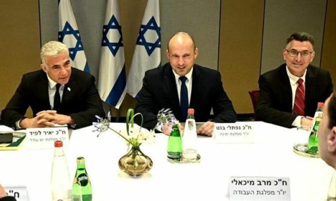 Israel: El nuevo gobierno prestará juramento el domingo