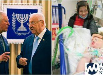 Rivlin pide al príncipe Carlos que intervenga para salvar la vida de un bebé en el Reino Unido