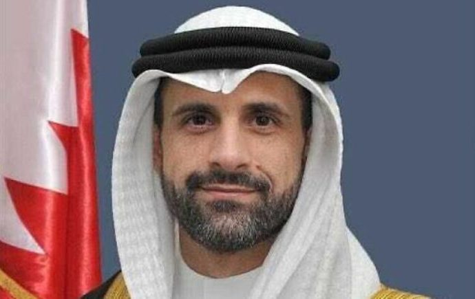 Histórico: Bahrein nombra a su primer embajador en Israel