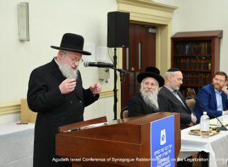 Conferencia de Shul Rabbonim se reúne para abordar los desafíos planteados por la legalización de la marihuana