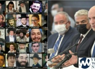 ¡Vergonzoso! Bennett votó en contra de la ayuda a las víctimas de Meron y fue abucheado fuera de la Knesset