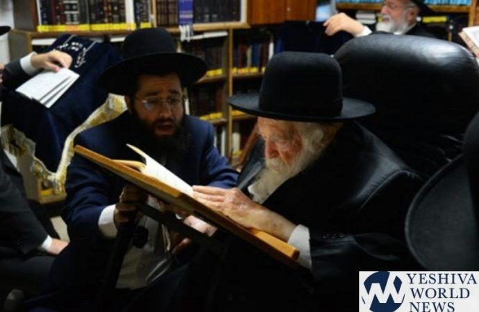 El Rab Kanievsky leyendo Eija en la noche de Tishá B'Av (fotos)