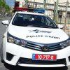La policía arresta a dos árabes que atacaron a un hombre judío en la ciudad vieja de Jerusalem