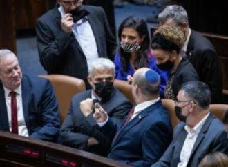 """Tensión en la coalición por la """"Ley de Netanyahu"""""""