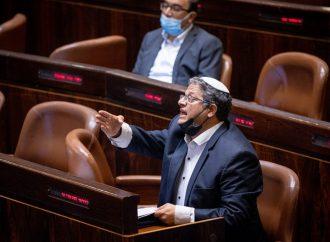 Ben-Gvir es sacado de la Knesset después del enfrentamiento con Tibi