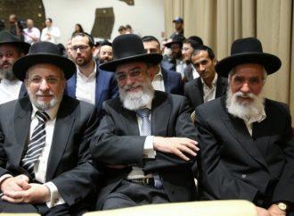 El Pleno de la Knesset agrega a una segunda mujer al panel que selecciona a los jueces rabínicos