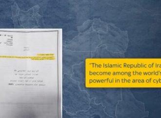Archivos secretos muestran los planes de Irán de volar estaciones de servicio y hundir barcos