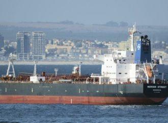 Drones iraníes matan a 2 en ataque a barco operado por Israel