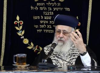 """HaRav Itzjak Yosef: """"Si vas a vivir en una ciudad secular, no hagas aliá"""""""