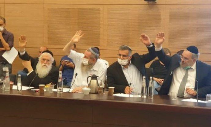 Golpe para el nuevo gobierno de Israel: La ley de ciudadanía no se aprobó en el comité