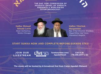 Siyum Maséjet Yomá con trasmisión en vivo de Agudat Israel