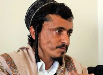 """Rabino principal de los Emiratos Arabes Unidos denuncia el encarcelamiento de judíos yemeníes como """"crimen contra la humanidad"""""""