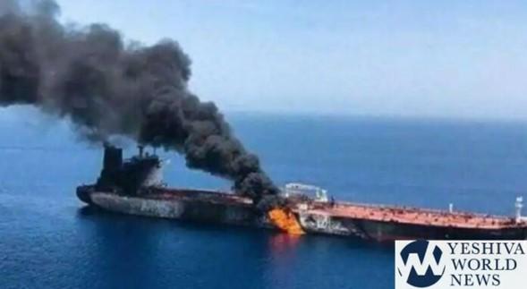 Israel recibe 'luz verde' de EE. UU., Reino Unido y Rusia para atacar a Irán