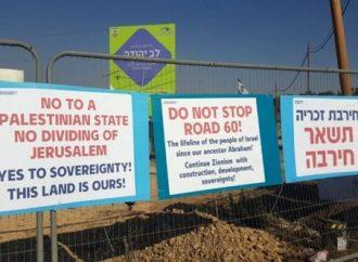 Israelíes en Gush Etzion se manifiestan por la soberanía mientras Bennett se dirige a Washington
