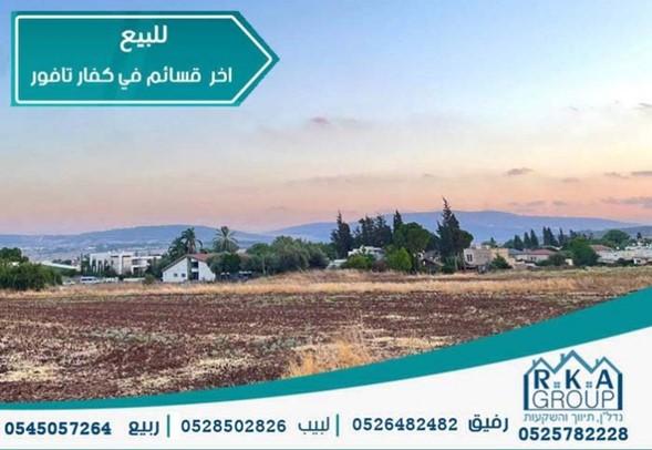 """El """"sionismo árabe"""" compra los asentamientos históricos de Israel y borra la presencia judía en Galilea"""