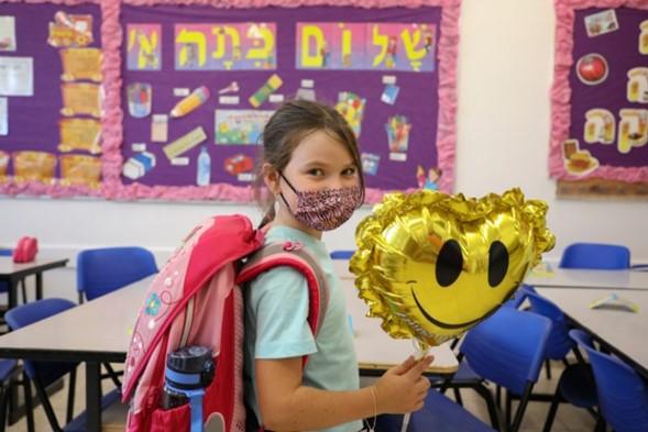 Las muertes por COVID-19 en Israel superan las 7,000