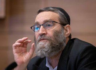 <strong>Certificación kosher en Israel.</strong> Gafni protesta por la reforma de Kashrut en el presupuesto estatal