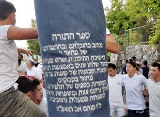 Sivan Rahav Meir: Un diploma adicional