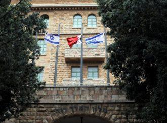 Histórico: Llegó a Israel el primer embajador de Bahrein
