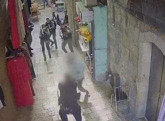 Médico árabe intenta apuñalar a un oficial de policía en la ciudad vieja de Jerusalem