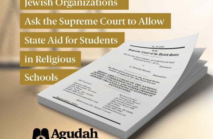 Organizaciones judías piden a la Corte Suprema que permita ayudas estatales para estudiantes de escuelas religiosas