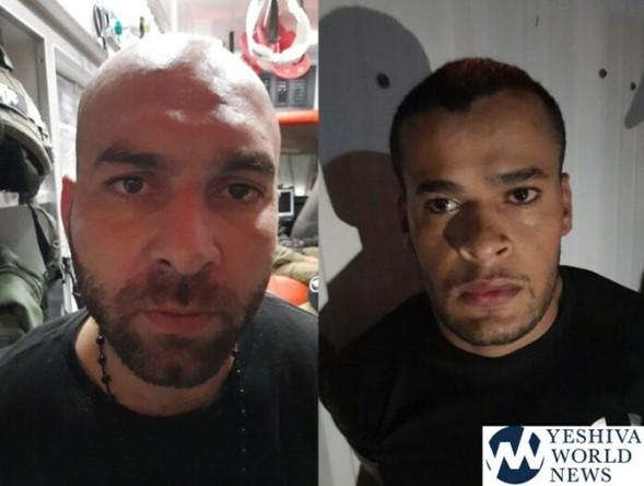 Dos últimos terroristas palestinos que escaparon de la prisión israelí