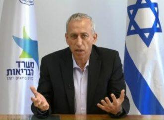 """Funcionario de salud israelí: """"La ola actual supera todas las olas anteriores"""""""