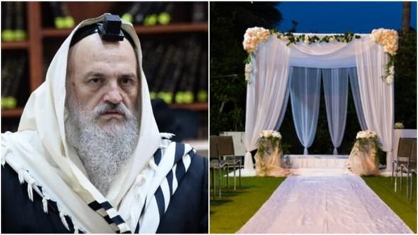 La cuarentena de Yom Kipur que llevó a 5 bodas