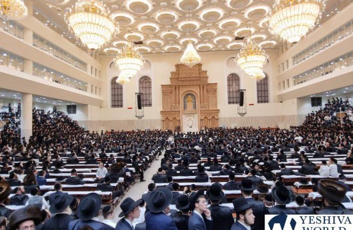 Histórico: Hagaón HaRav Gershon Edelstein entrega Shiur a miles en el nuevo Vishnitz Bais Medrash en Bnei Brak