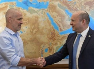 Se aprueba nuevo jefe de Shin Bet